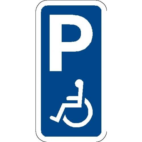 Parkeringsskilt-invalideskilt-handicapskilt 40x20cm