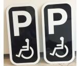 P Handicap skilt 40x20 cm hvid/sort